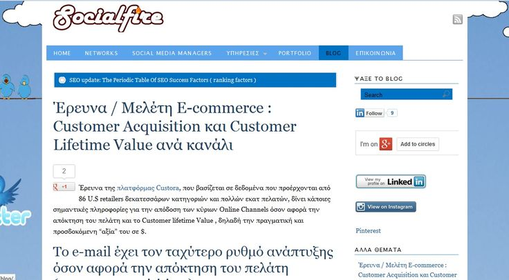 Έρευνα / Μελέτη E-commerce : Customer Acquisition και Customer Lifetime Value ανά online channel #customeracquisition      See more at: http://www.socialfire.gr/2013/06/customer-lifetime-value-customer-acquisition/