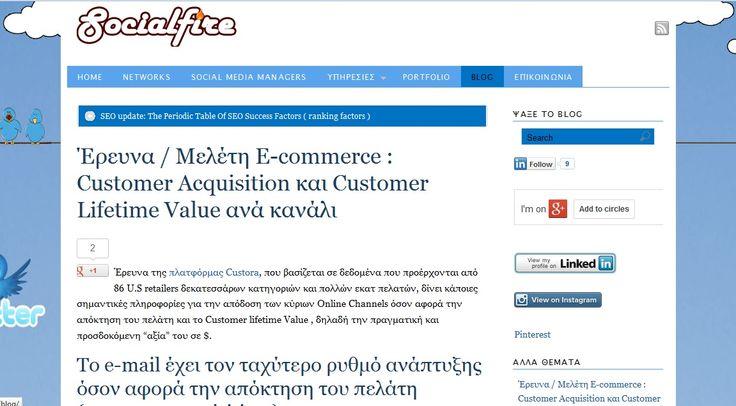 Έρευνα / Μελέτη E-commerce : Customer Acquisition και Customer Lifetime Value ανά online channel #customeracquisition      See more at: http://www.socialfire.gr/2013/06/customer-lifetime-value-customer-acquisition/