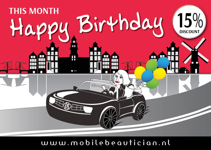 Birthday E-card for The Mobile Beautician. Anyone having a birthday during the month gets 15% off their treatment.