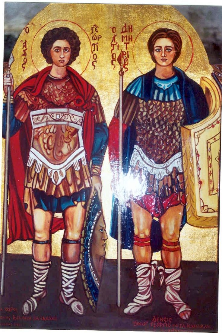 SAINTS GEORGE AND DEMETRIOUS