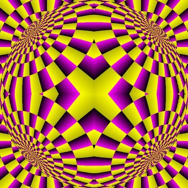 Optical illusions | Optical Illusion Moving