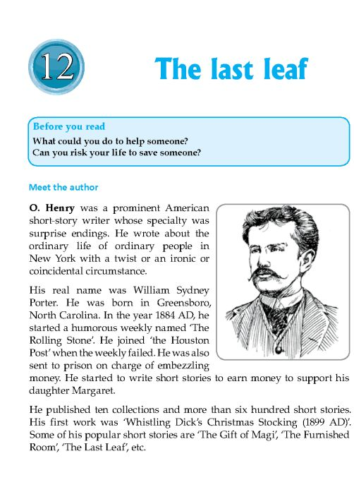 Literature Grade 7 Short Stories The Last Leaf http://literature.wordzila.com/literature-grade-7-short-stories-last-leaf/