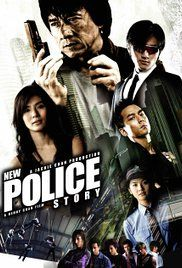 Police Story 2014 Movie. A hero cop accidentally leads his team into a trap from which he is the only survivor. Drowning his guilt in booze, he is eventually assigned a new younger partner who turns out to have his own secrets.