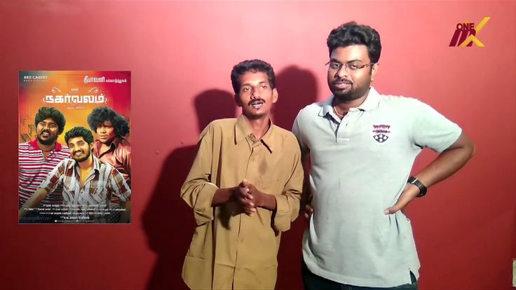 Nagarvalam Movie Review - Onemx tvNagarvalam Movie Review - Onemx tv ………………………………………………………………………………… Film Making Course Jo... Check more at http://tamil.swengen.com/nagarvalam-movie-review-onemx-tv/