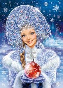 Snegurochka, the granddaughter of Ded Moroz.