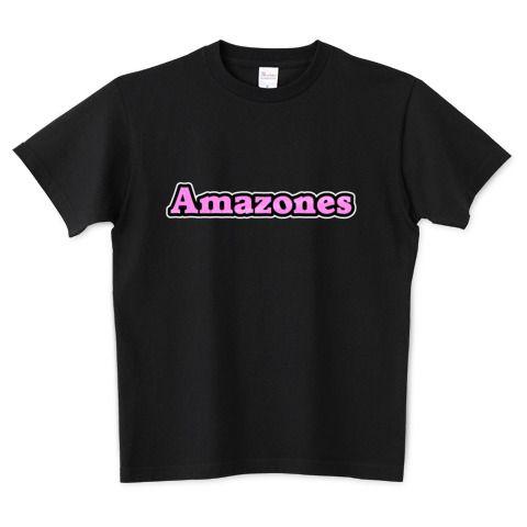 秘密のお仕事Tシャツ アマゾネス