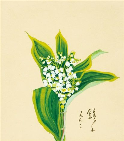 (Korea) Flower 1983 by Chun Kyung-ja (1924-2015).
