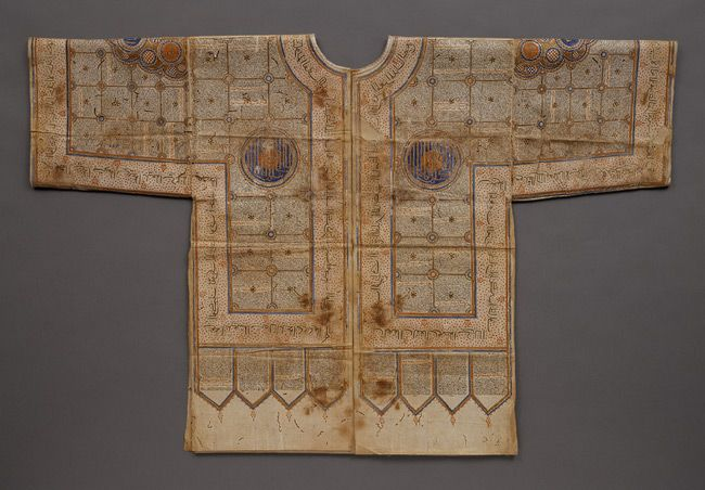 Talismanic shirt, 15th or early 16th century
