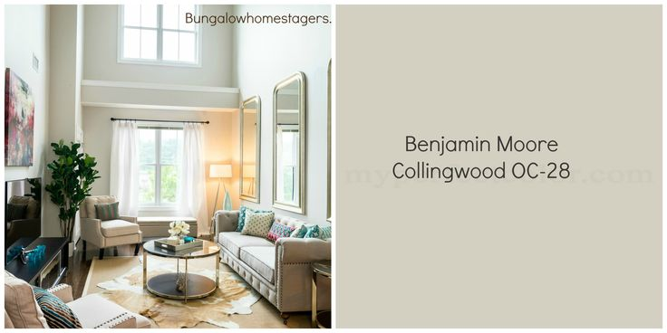 Wall Color Used In This Space Benjamin Moore Collingwood