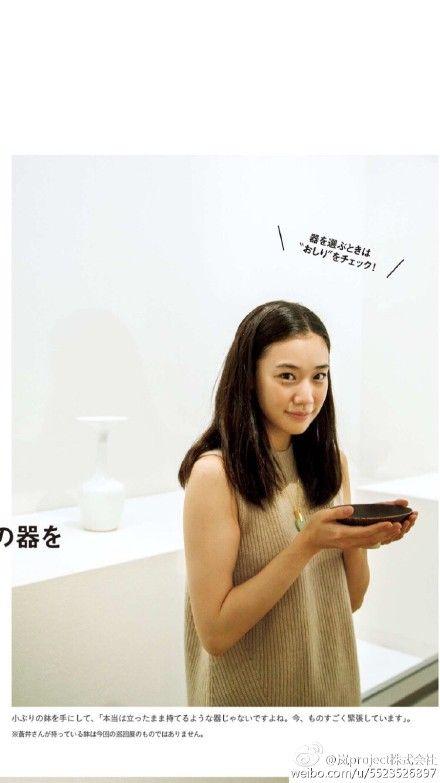 嵐project株式會社:CASA2015 10月號 #蒼井優#蒼井優、憧れ... - 微博精選 - 微博台灣站