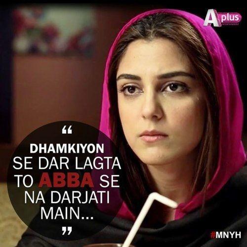 Mera Naam Yousuf Hai Pakistani drama