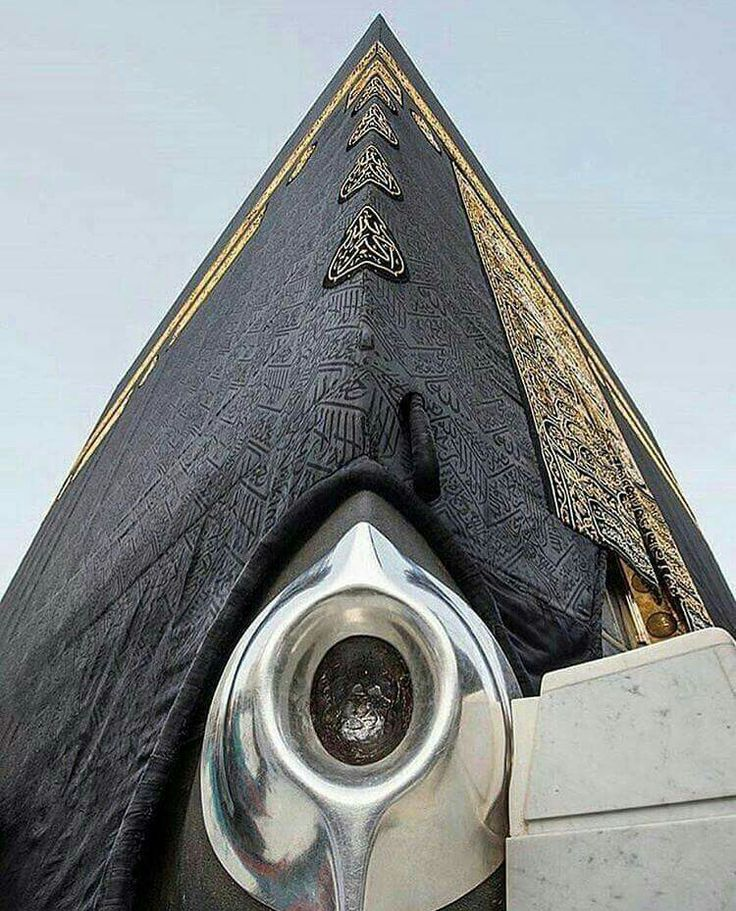 A stunning view of the kabah # Hajr al aswad # Mecca