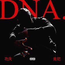 Billboard Hot 100 - Letras de Músicas - Sanderlei: DNA. - Kendrick Lamar