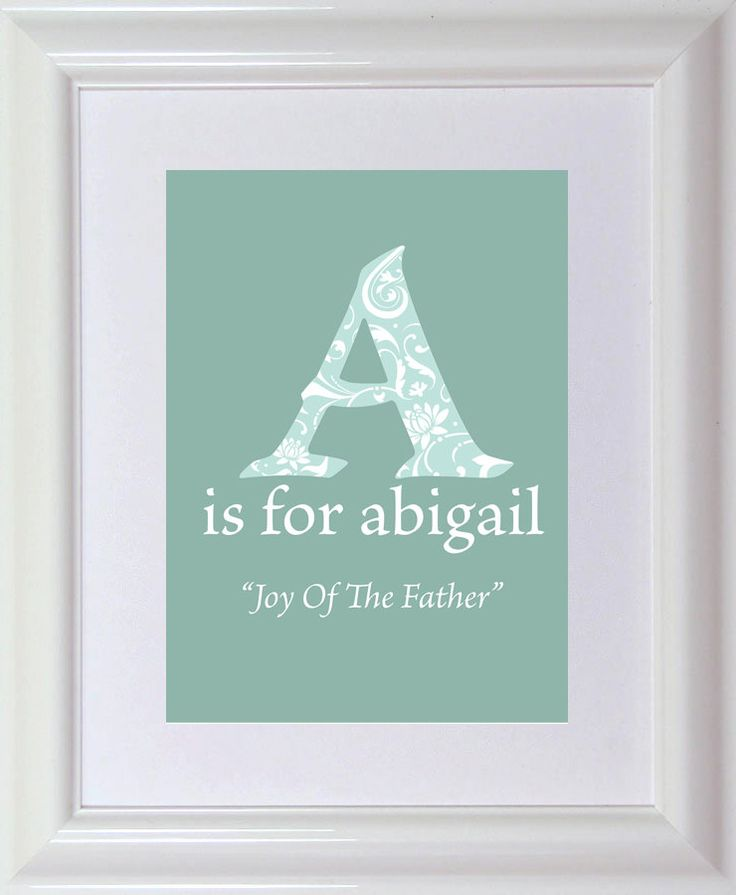 DIY Printable Baby Name Art Print PERSONALIZED by designloveshare