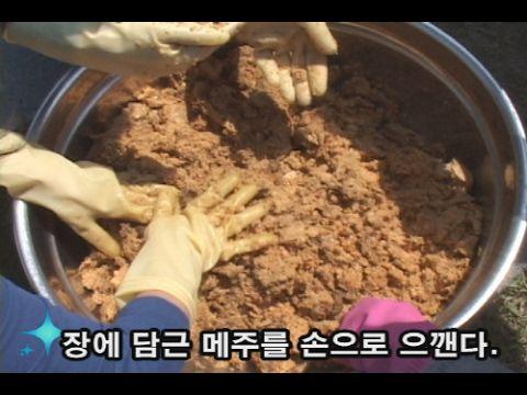아파트에서 된장 담그기 ( Soybean Paste in Apartment ) - YouTube
