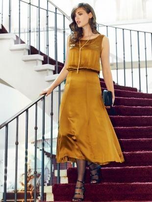 Платье с эффектом многослойности