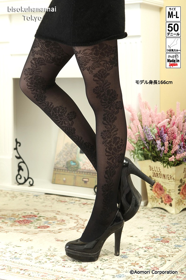 Side flower line tights (P-SC002) JPY630-
