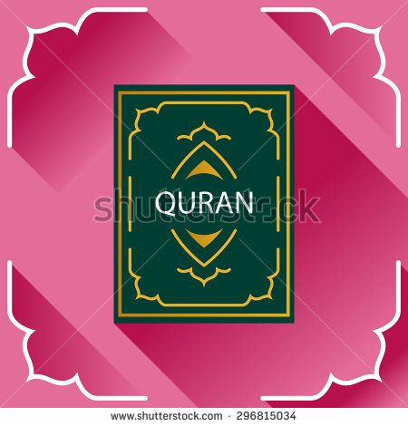 Holy Quran. Islamic book. Logo, card, symbol, design element in flat style.
