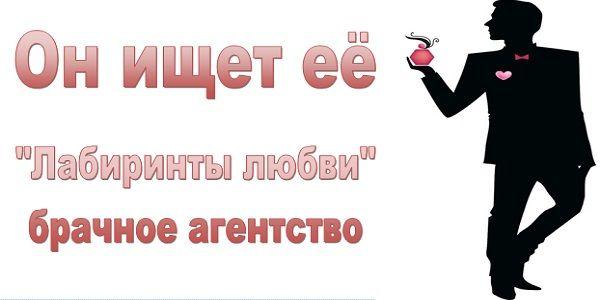 Нормальный мужчина, с мужским характером 49/180/77 стрелец, русский желает встретить спутницу жи... ~ «Лабиринты любви» брачное агентство / Нижневартовск