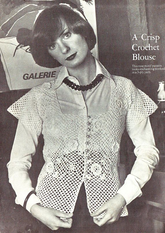 PDF Vintage Womens Ladies Crochet Pattern Irish Crochet Blouse