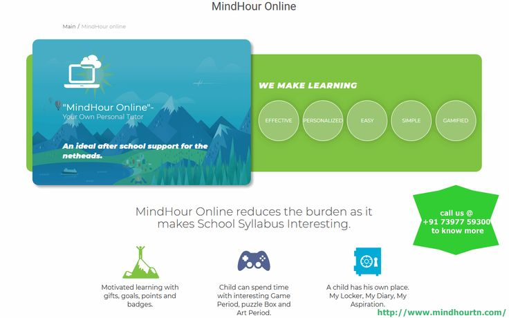 It is an online Self-Study Package which ensures improved performance of a child by making learning very simple, effective and experiential. MindHour Online acts as your own private teacher providing need based solution to the school going student's learning needs, extending all kind of necessary support.