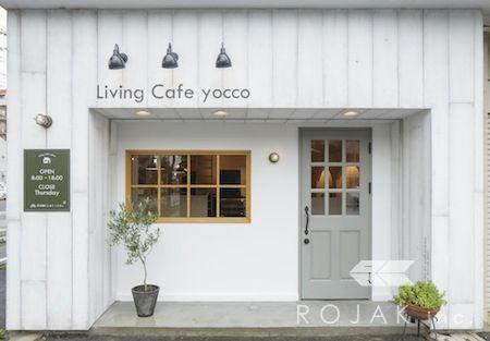 Living Cafe yoccoのデザイン作品情報です。手掛けた会社情報と併せて見てください!