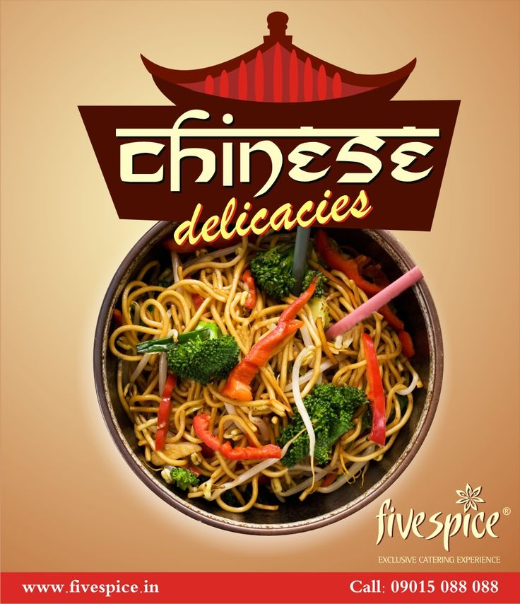 The development and diversity of Chinese food is also representative of China's long history. With each dynasty, new recipes were created. It is no exaggeration to say that Chinese cuisine is dainty, in its items, aesthetics, atmosphere, and effects. we serve authentic and refreshing Chinese cuisine.