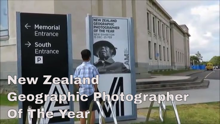 New Zealand Geographic Photographer Of The Year, Auckland Museum Exhibition