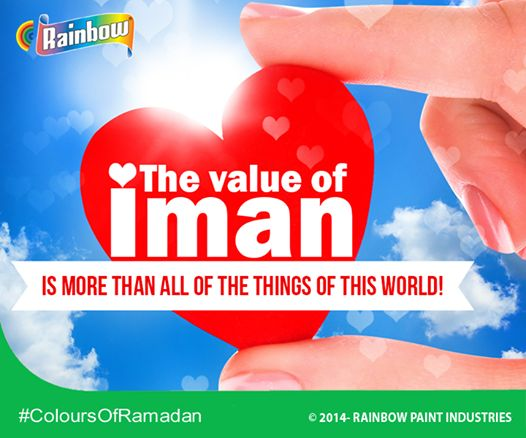 The value of iman is more than all of the things of this world. #ColoursOfRamadan #Ramadan