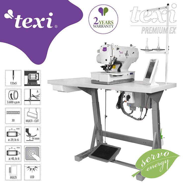 Texi O Premium EX - Electronic buttonhole machine - complete sewing machine with 2 years warranty. #texisewing #sewingmachine #industrial