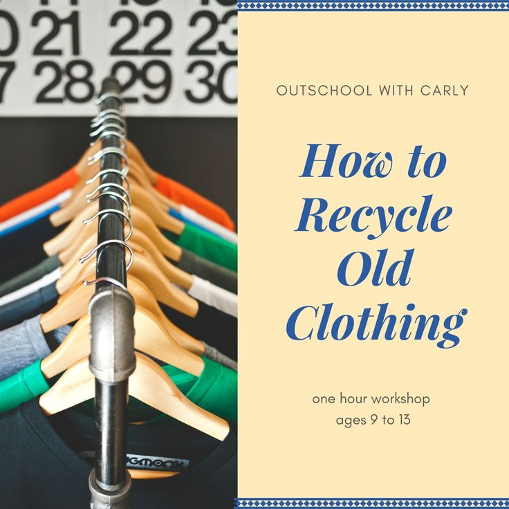 Learn about the environmental and health costs of cheap clothing. Then try a simple technique that will help you re-purpose your old clothes in hundreds of potential ways.