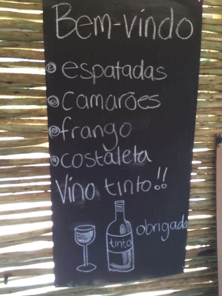 Our menu on CUBATA Saturday