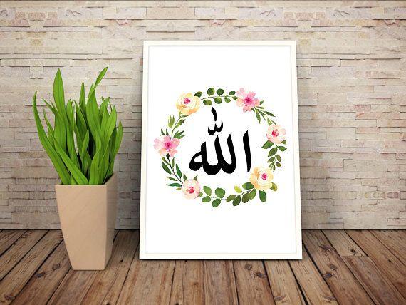 Islam Wall Art Islam Poster Allah Wall Art Allah Poster Etsy Arabic Design Islamic Caligraphy Art Wall Art