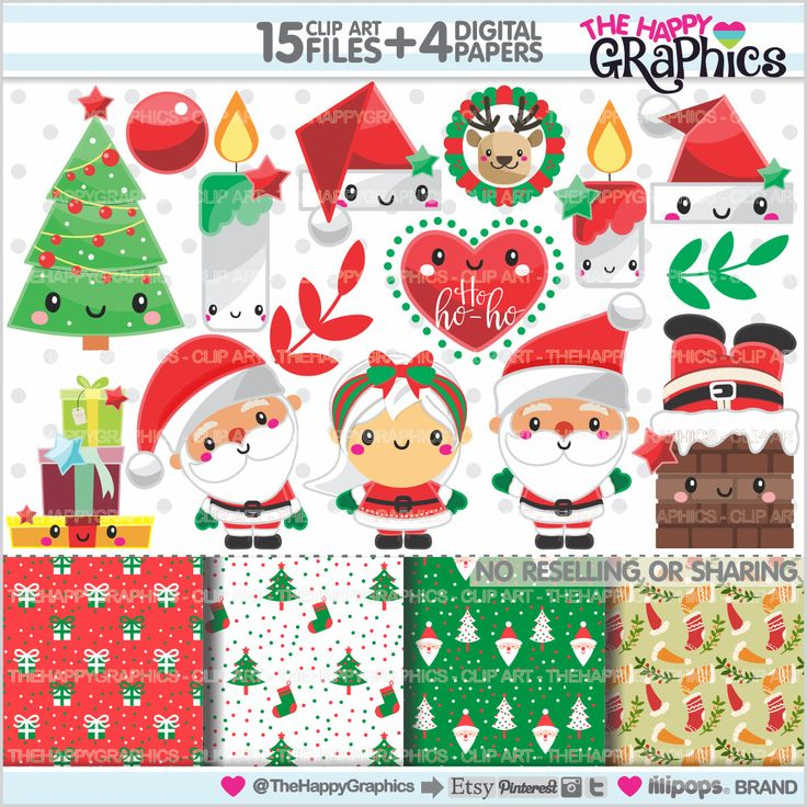 Christmas Clipart, Christmas Graphics, COMMERCIAL USE, Kawaii Clipart, Christmas Party, Planner Accessories, Winter Clipart, Santa Clipart