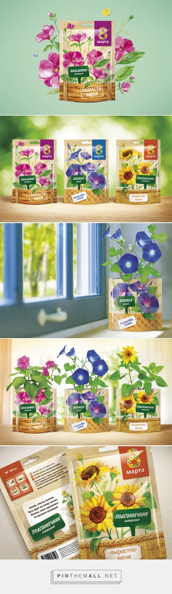 Grow your own plant with Happy Plant packaging - design by Vozduh advertising agency - http://www.packagingoftheworld.com/2017/04/happy-plant.html