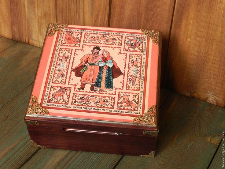 Купить Муж да жена - бордовый, семья, лубок, подарок на свадьбу, из дерева, русский стиль, дерево
