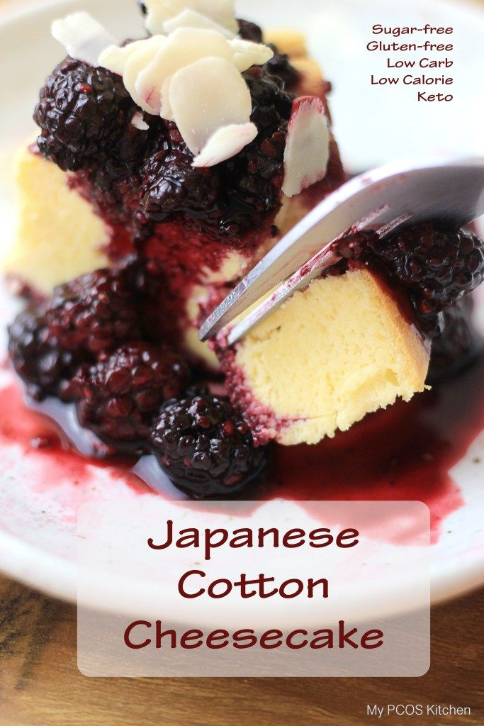 A Japanese Cotton Cheesecake that is gluten-free and sugar-free. It's extremely low-carb, perfect for a keto diet!