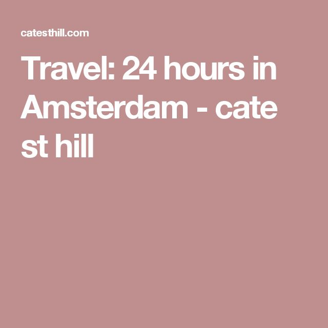 Travel: 24 hours in Amsterdam - cate st hill