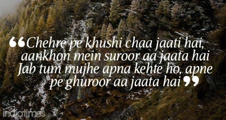 Sahir Ludhianvi!