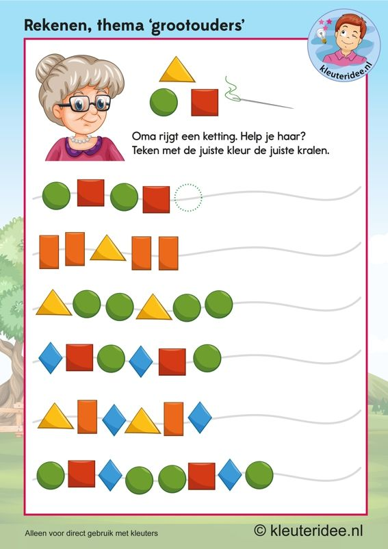 Rekenen met oma voor kleuters,vormen en reeksen, kralen rijgen,  kleuteridee.nl, kinderboekenweek 2016, thema grootouders, free printable, Kindergarten grandmother beads math..