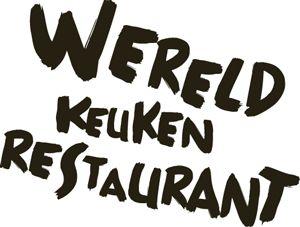wereld keuken restaurantT   +31 (0)174-614600 W  www.watertuin.nu Grote Woerdlaan 38 2671 CL Naaldwijk