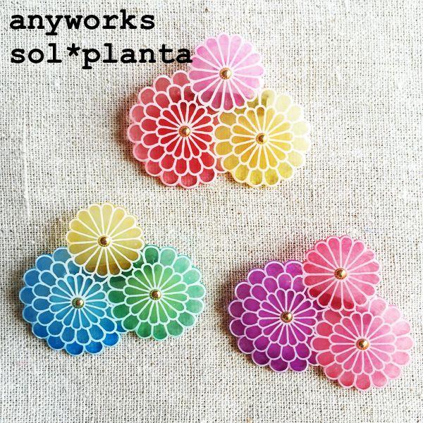 any works sol*planta **消しゴムはんこ*島ぞうりアート*紙雑貨*山梨県**