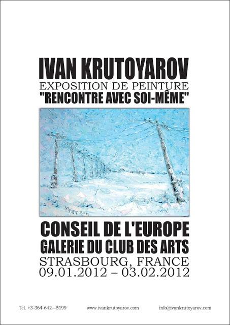 Artist Ivan KRUTOYAROV - Artworks 2010-2012: MEETING WITH MYSELF. 2011