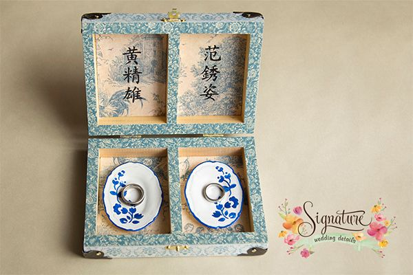 Chinoiserie Wedding Ring Box