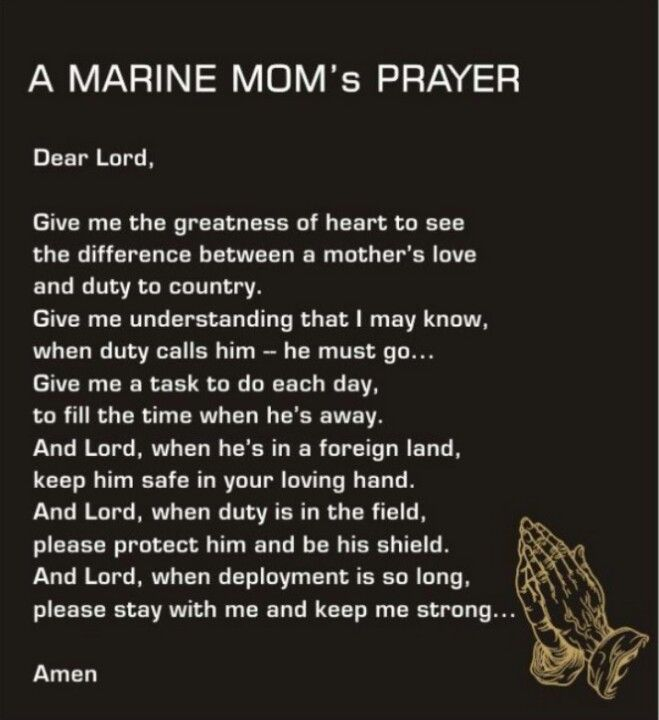 Marine Mom's Prayer