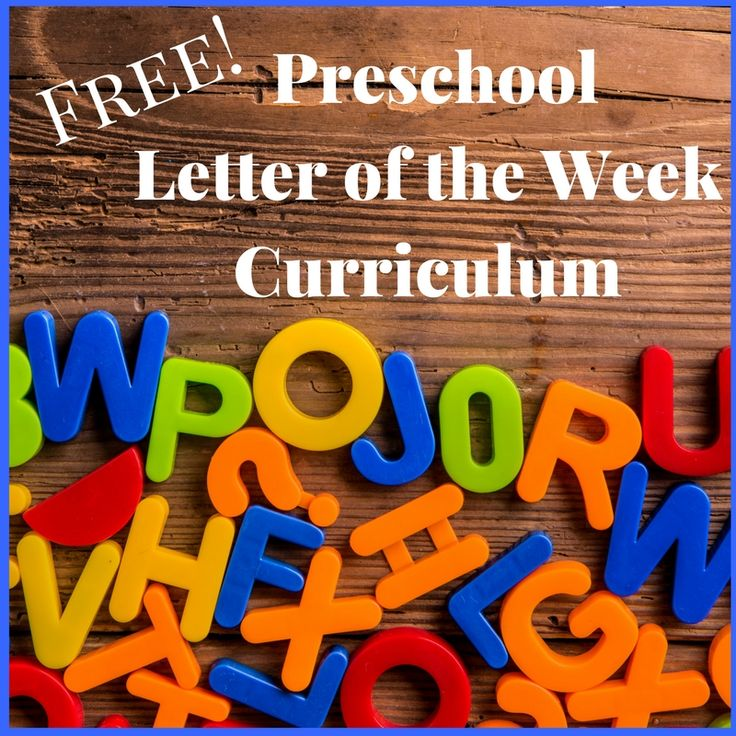Do you have preschoolers in your home daycare this year?  Are you wondering how to include some letter learning into your busy day? Would you like a program that is easy to implement and uses items found around the house?  One that doesn't require a lot of preparation in the evening?  One that includes activities,…Continue Reading...