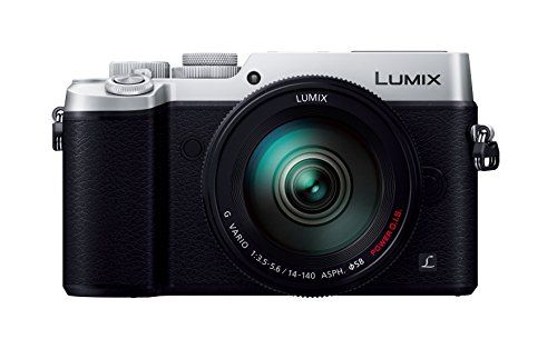 On Sale $1,152.00 Panasonic Mirrorless SLR Lumix GX8 Lens Kit (20.3M pixel) Silver/DMC-GX8H-S [International Version, No Warranty]