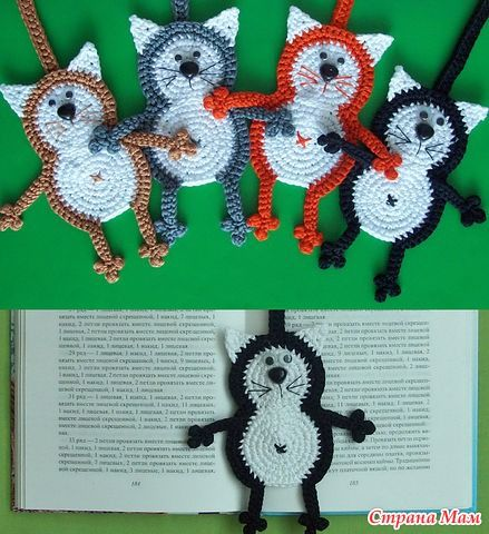Cute bookmark.. no pattern