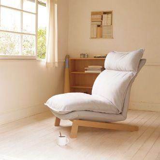 MUJI (pinning it again... i sooo like that chair !! ♥)