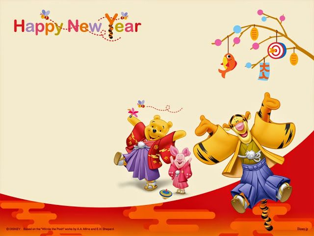30 Happy New Year 2018 Cute Cartoon Pictures For Kids